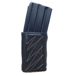 כיסוי מחסנית- שחור בז'