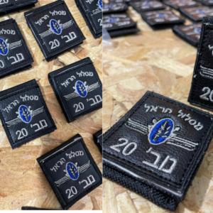 10 כיסויי דיסקית עם סמל ברקמה