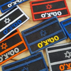 פאץ'  דגל ישראל סקוץ' עם כיתוב