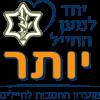 yoter_logo